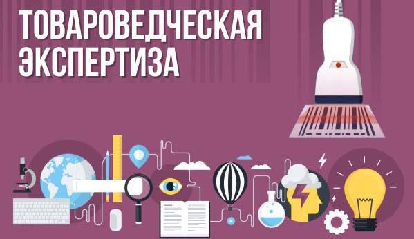 экспертиза зпп, независимая экспертиза обуви в СПб, независимая экспертиза телефона в СПб