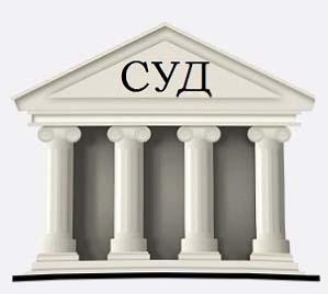 представление интересов в суде юридические услуги, ведение дел в арбитражном суде юрист, представительство в суде юрист